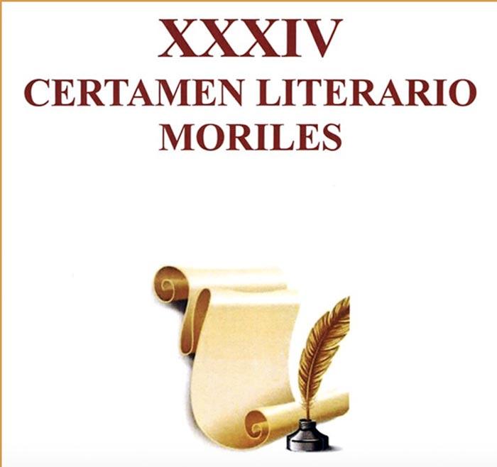 XXXIV Certamen Literario de Moriles We love montilla moriles cordoba