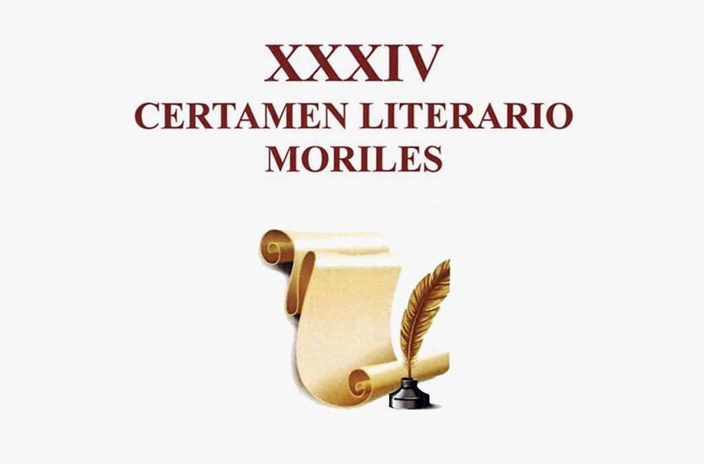 agenda XXXIV Certamen Literario de Moriles We love montilla moriles cordoba