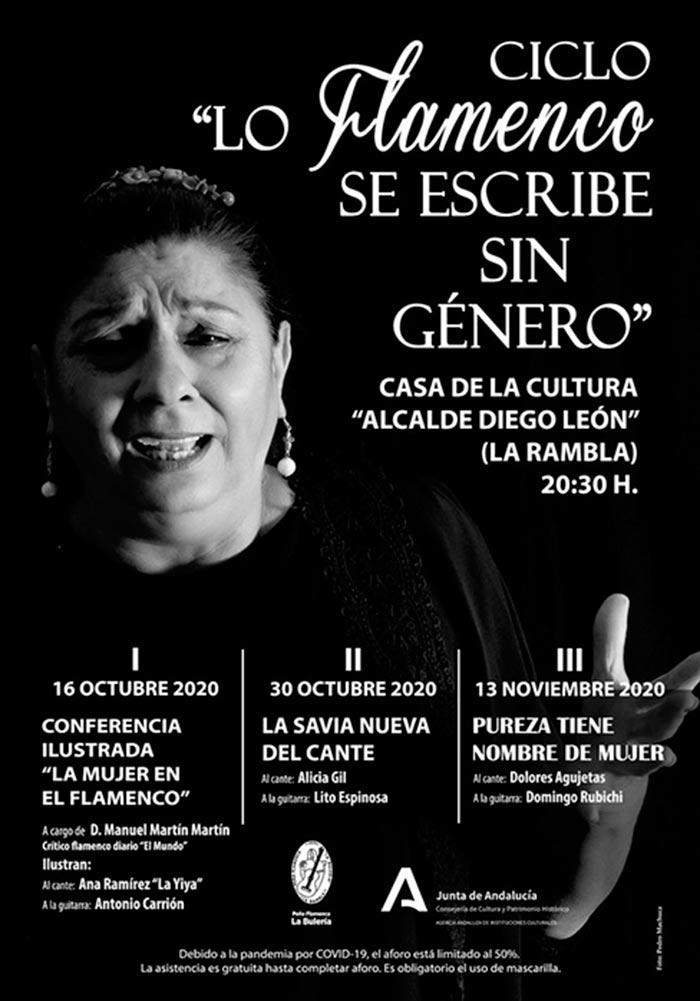 flamenco sin género we love montilla moriles cordoba